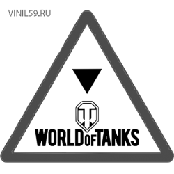 2974. WORLD of TANKS