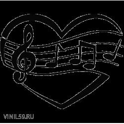2984. Музыка в сердце