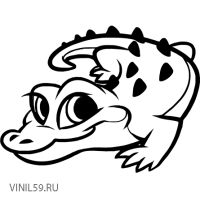 3010. Крокодильчик