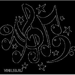 3012. Музыкальный каламбур