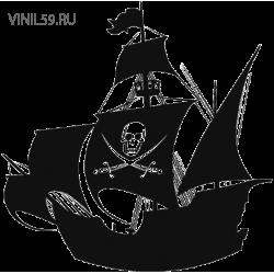 3028. Пиратский корабль