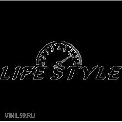 3030. LIFE STYLE (Живой Стиль)