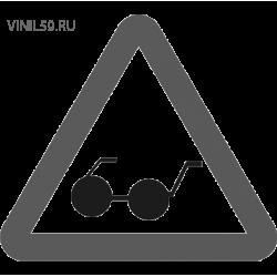 3036. Знак Слепой водитель