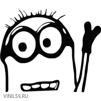 3054. Миньон