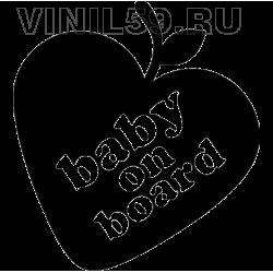 3094. Ребенок на борту   Baby on Board