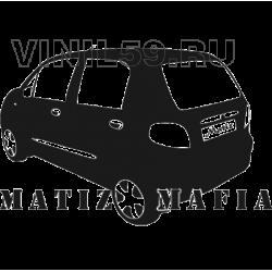 3098.  MATIZ   MAFIA