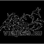 3106. Цветок c калибри