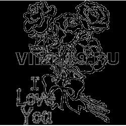 3169. Розы