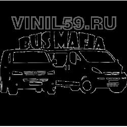 3202. BUS  MAFIA