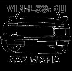 3203. GAZ MAFIA