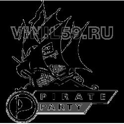 3231. Партия аудио пиратов