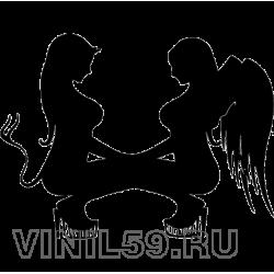 3275.  Ангел и демон