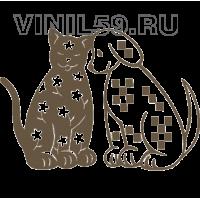 3278. Кошка и пес