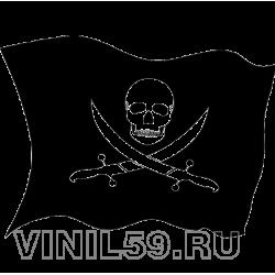 3339. Пиратский флаг