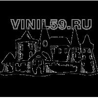 3343. Крепость