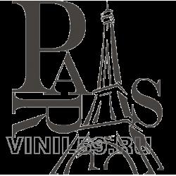 3422. Эйфелева башня. Париж