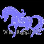 3476. Лошадь
