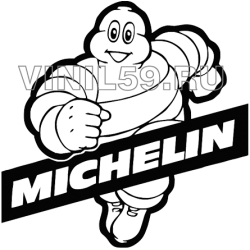 3563. Michelin