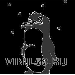 3607. Пингвин