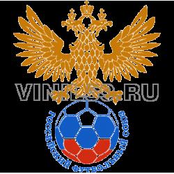 3713. Российский футбольный союз
