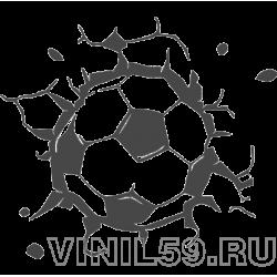 3720. Футбольный мяч