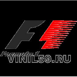 3775. Formula 1