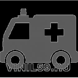 3831. Доктор за рулем