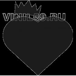 3878. Корона и сердце