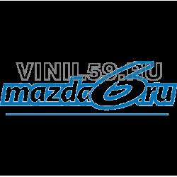 3882. Mazda6.ru