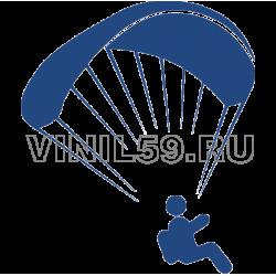 4012. Экстремальный парашютный спорт