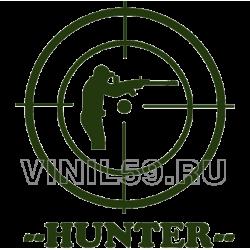 4015. HUNTER (Охотник)