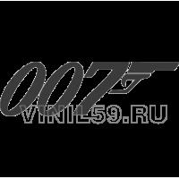 4129. Агент 007