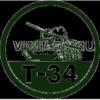 4186. Т-34