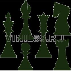4197. Шахматные фигуры