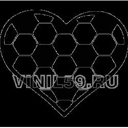 4231. Люблю футбол