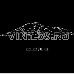 4279. ELBRUS