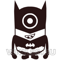 4284. Миньон Бэтмен