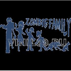 4287. Семья Зомби