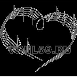 4354. Музыкальное сердце
