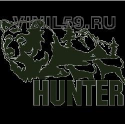 4435.   HUNTER Охотник