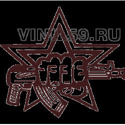 4444. Символика. Армия России.