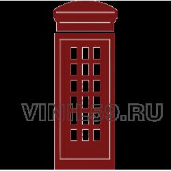 4448. Лондонская телефонная будка