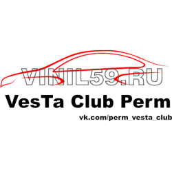 4472. Vesta Club Perm