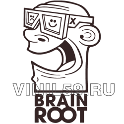 4480. BRAIN ROOT Корень мозга