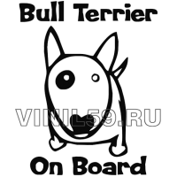 4481. Bull Terrier on Board