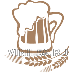4482. Пиво