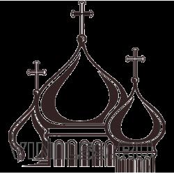 4496. Купола православного кафедрального собора
