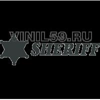 4509. Шериф