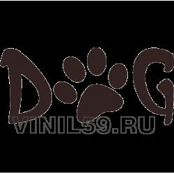4557. DOG
