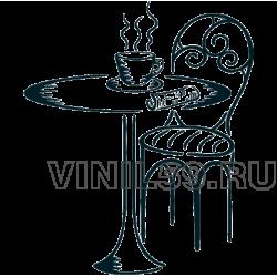 4575. Стол, стул, чашка